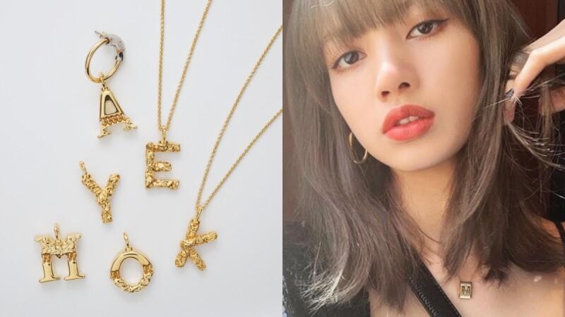 七夕情人節&生日的最佳送禮首選! 就用CELINE和Chloé的字母項鍊,攻佔另一半的心!