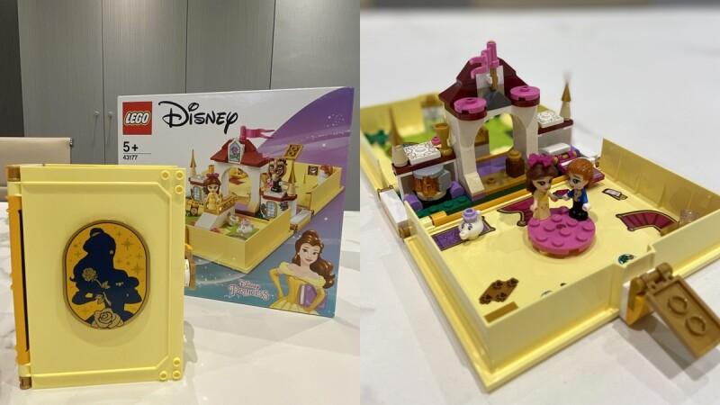 樂高「迪士尼口袋故事書」系列搶先開箱!一秒進入公主童話世界,陪小美人魚玩溜滑梯、野獸能變身王子