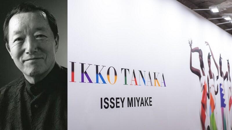 IKKO TANAKA ISSEY MIYAKE品牌特展,見證日本平面設計大師的藝術創作美學融入時尚的強大表現力!