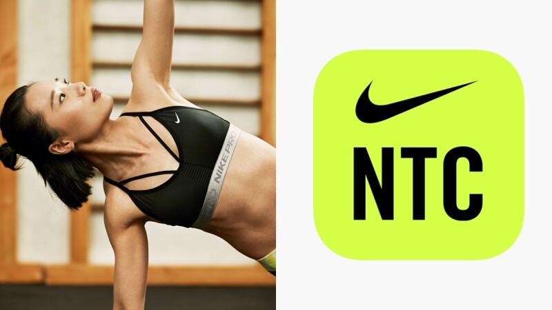 主打小空間的強大運動!Nike Training Club APP只要20分鐘就能完成訓練計畫