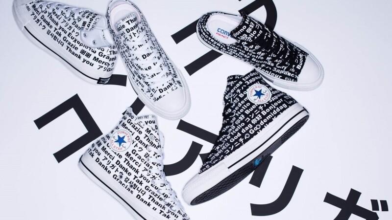 集合13種不同國家語言包含「你好」!Converse推出All Star各國語言限定鞋款