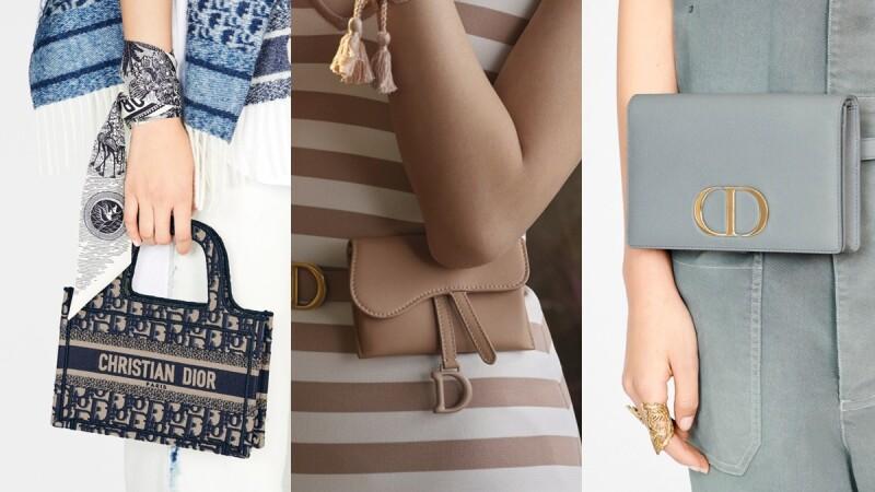 小資女必收這5個Dior入門款包包推薦,Lady Dior、Saddle馬鞍包…都在清單內