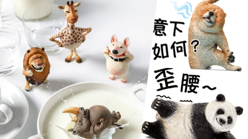 笑一個!Animal LifeX朝隈俊男第二彈「圓滾滾系列公仔」、LINE貼圖登場,用笑容治癒厭世心情