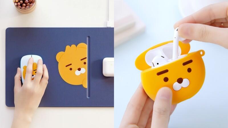 超可愛萊恩助你提升工作效率!Kakao Friends推3C小物:AirPods保護套、無線充電滑鼠墊,厭世臉療癒滿分