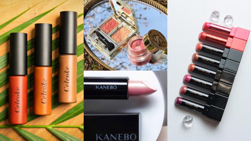 2020日雜推薦最IN的11項春夏美妝單品,人間最美南瓜色、栗子色都收入!