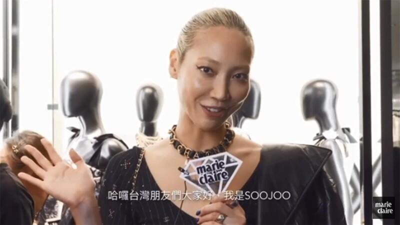 香奈兒大使超模Soojoo Park朴秀珠的上一趟旅行,原來是去亞洲的這裡!