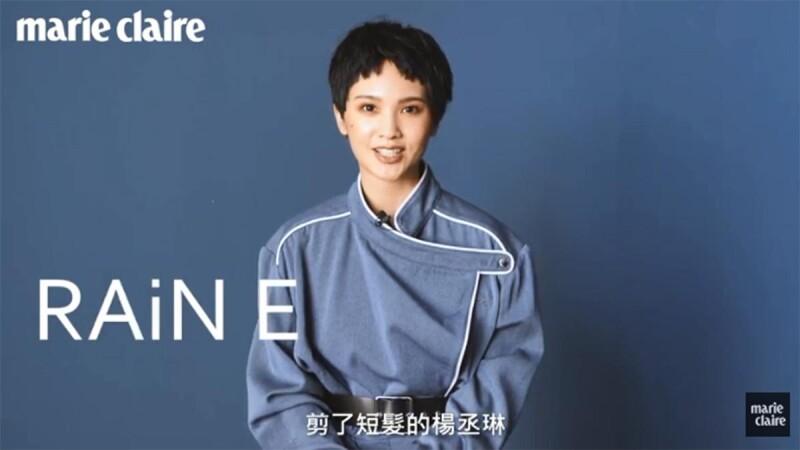 【Cover Story】刪除ig不是宣傳,楊丞琳大聲告訴你這次她升格製作人了!