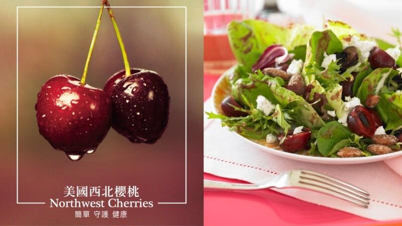 夏日食補對策!吃對紅色水果,不只守護健康,素顏也能擁有紅潤好氣色