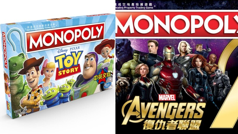 宅在家不無聊!桌遊MONOPOLY地產大亨推出《玩具總動員4》、《復仇者聯盟》版,電影角色全變棋子