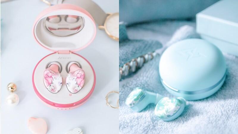 夢幻指數爆表!AVIOT推全新藍牙無線耳機TE-D01i 6大亮點公開,Tiffany藍超美外型直接擄獲少女心