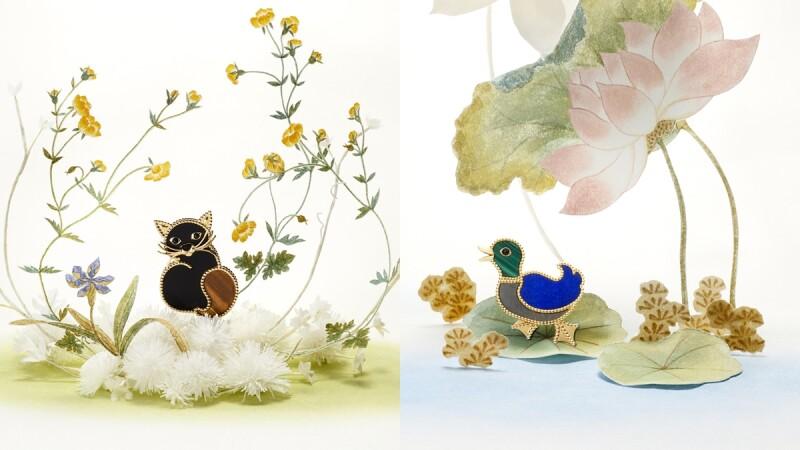 軟萌家族新成員!梵克雅寶Lucky Animals系列推出這5種動物造型胸針