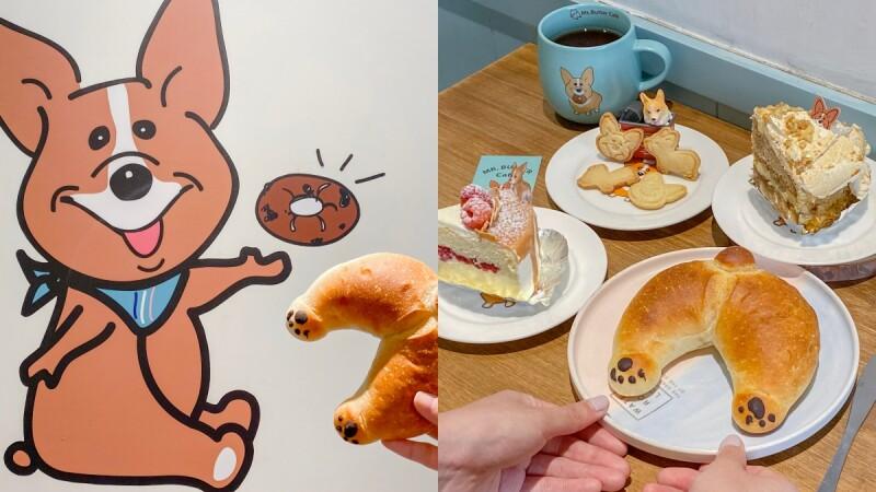 【板橋咖啡廳】奶油先生推柯基屁屁麵包,從裝潢到餐點都是超萌柯基,還有寵物專屬點心蛋糕