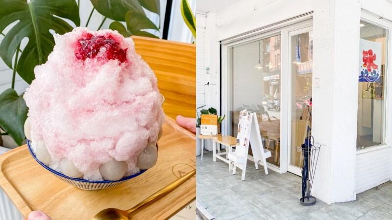 【師大美食】小丘chiu推玫瑰荔枝、楊枝甘露夏季限定創意刨冰,簡約純白系的文青咖哩店