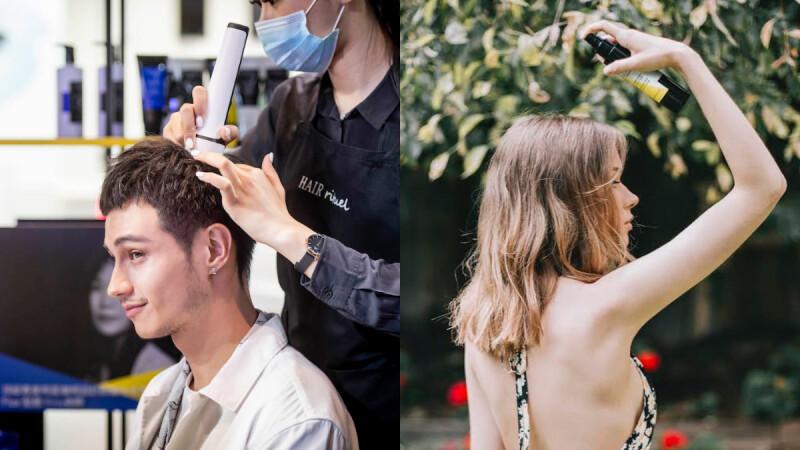 找出自己的頭皮類型,藉由專業髮肌檢測,幫助日常頭皮養護更精準