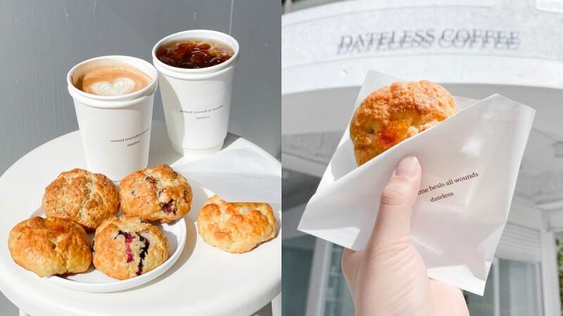 【三重咖啡廳】Dateless Coffee極簡系純白咖啡廳,必吃每日現做司康,放鬆度過美好時光