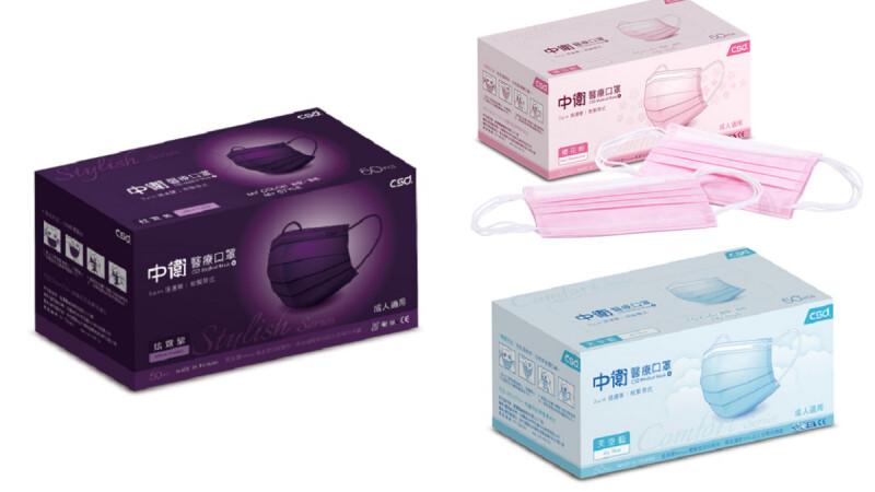 屈臣氏公布中衛口罩開賣時間!7/6「炫霓紫」等四色上市,門市開賣MIT「匠心醫用級口罩」