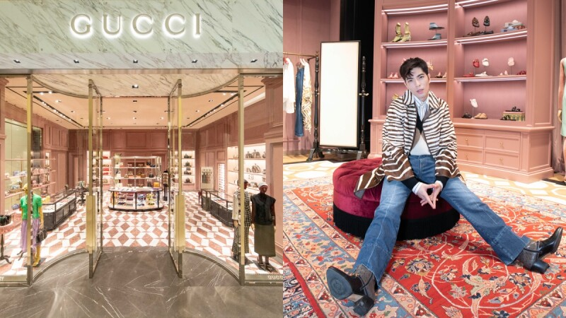 蕭敬騰、周興哲、吳念軒男神集聚一堂!Gucci開幕全新形象概念店,玫瑰粉店裝、完整系列...必逛三大原因告訴你