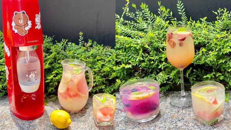 消暑必備!sodastream夏日繽紛氣泡飲食譜大公開,在家也能輕鬆做出網美氣泡水