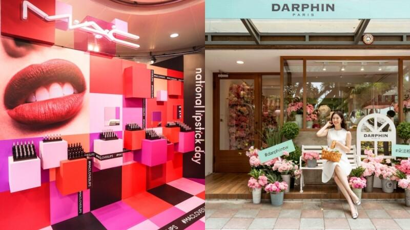 2020年最好玩的美妝快閃店:M.A.C色彩遊樂園、DARPHIN朵法粉紅花店...每個都是能狂拍美照的打卡點