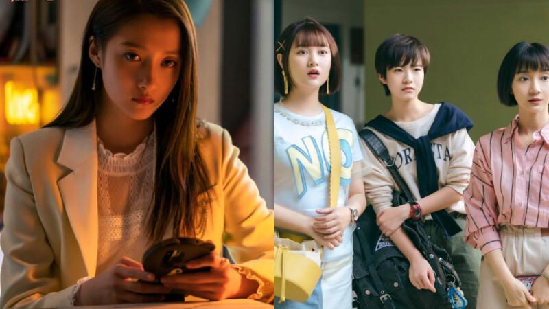 鹿晗女友關曉彤主演陸劇《二十不惑》!4個將步入社會的女大生,展開愛情和職場的挫折與迷茫