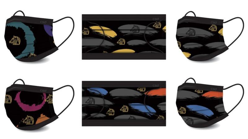 金馬57和中衛口罩聯名啦!推出兩款聯名花色,黑底金色LOGO限量登場