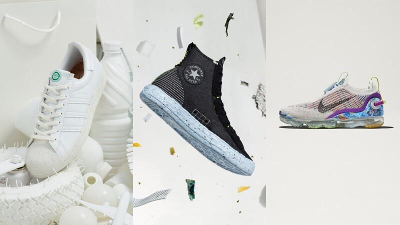 拿垃圾廢料再做新鞋!Nike、Converse、adidas都推出環保球鞋,為地球進一份心力