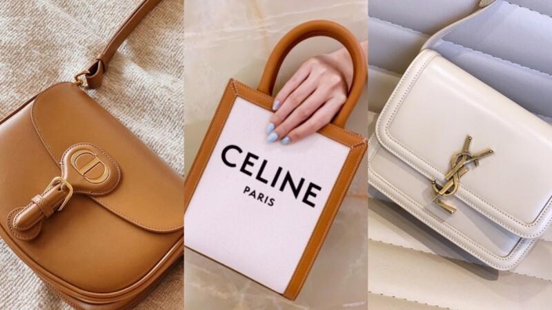早秋&秋冬新包報到!Hermès、LV、Dior...各大精品品牌包包盤點(持續更新