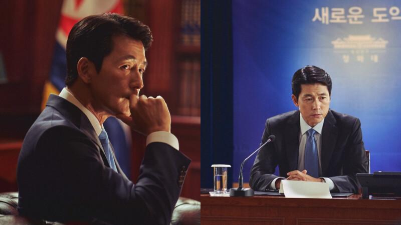 《鋼鐵雨:深潛行動》鄭雨盛化身南韓總統!47歲男神表示:「像我這麼帥的總統可以嗎?」