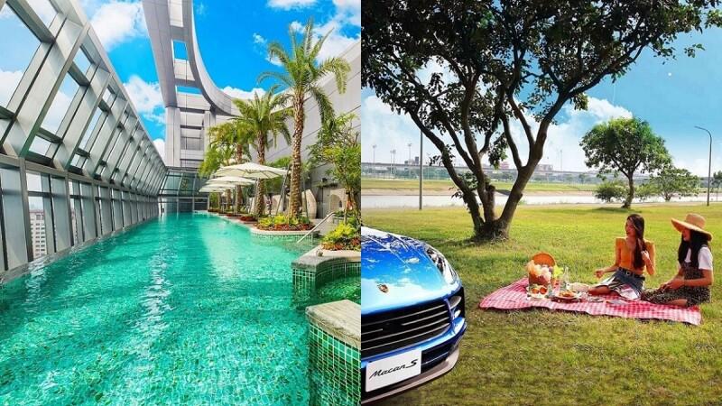 必搶!板橋凱撒大飯店推限量「CP值超高住房專案」,搭300萬保時捷跑車去野餐、泡無邊際泳池,解鎖人生成就