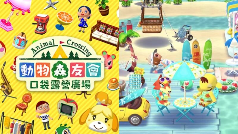 動森手機版中文化!《動物森友會口袋露營廣場》中文版免費下載,一起裝飾島嶼、捕捉稀有昆蟲