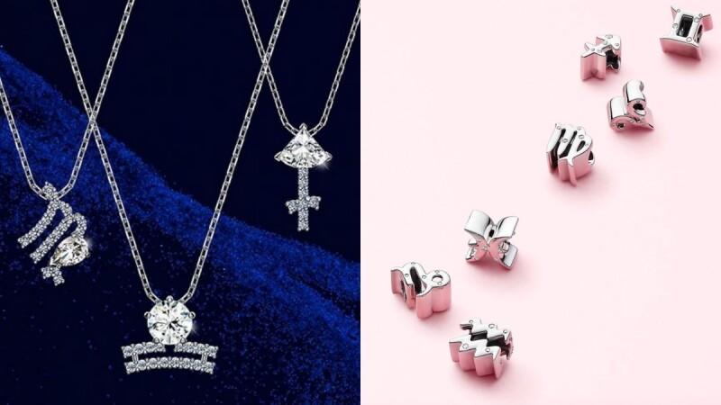 星座迷注意!Swarovski、Pandora、APM Monaco...等輕珠寶品牌推出星座符號飾品,精緻又有個性,讓人全部都想收!