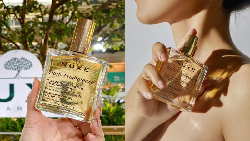 法國知名植萃保養NUXE以「巴黎歐樹」新名稱回歸,首購必推這瓶超全能的「精華油」!