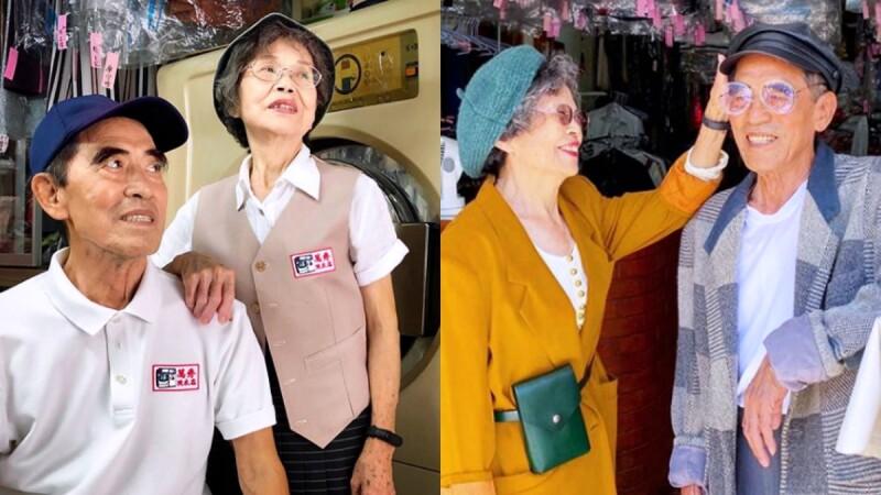 紅遍國際的台灣CP網紅「萬秀的洗衣店」!跟著年過80歲的萬吉和秀娥學習古著混搭技巧