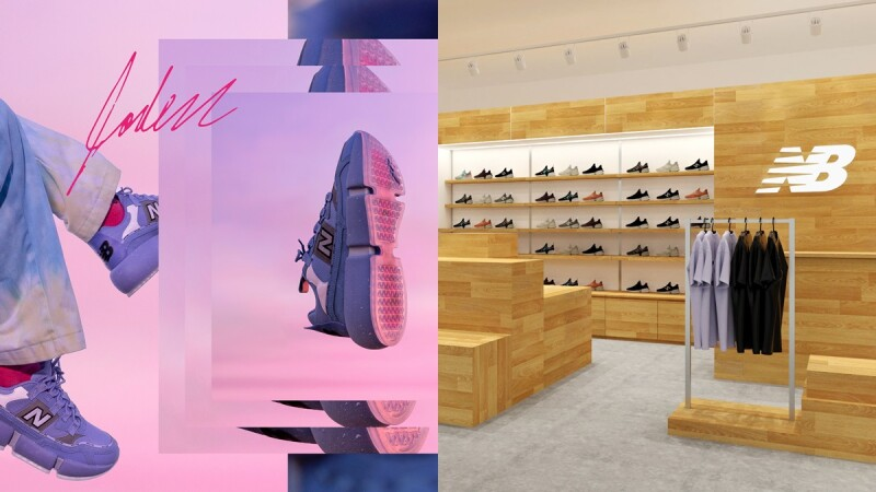 必朝聖鞋店再一間!New Balance開幕全台首間新生活概念店,獨家販售NB X Jaden Smith聯名神鞋Vision Racer
