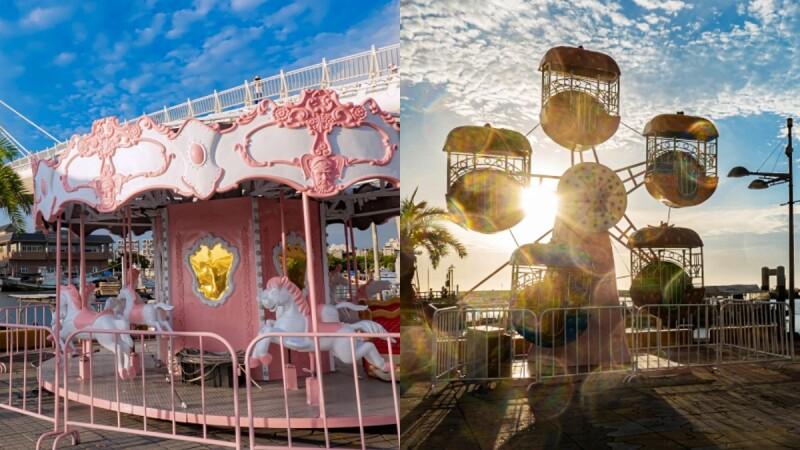 粉紅色摩天輪、旋轉木馬夢幻破表!「2020淡水漁人碼頭仲夏繽紛樂」4款遊樂設施免費坐到飽,時間只到八月底