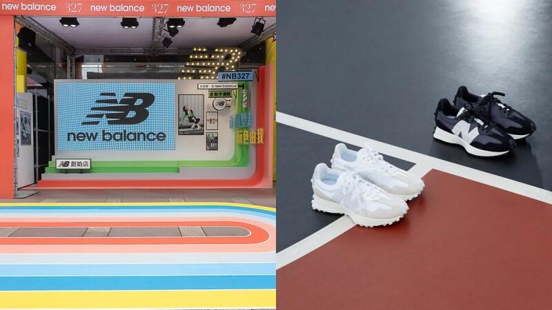 巡迴北、中、南!New Balance打造「#NB327型走街頭快閃店」,更為中南部推出獨家限定色