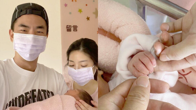 39歲柯有倫當爸了!IG幸福曬一家三口合照:「Mila寶寶提早了幾天跟大家見面。」