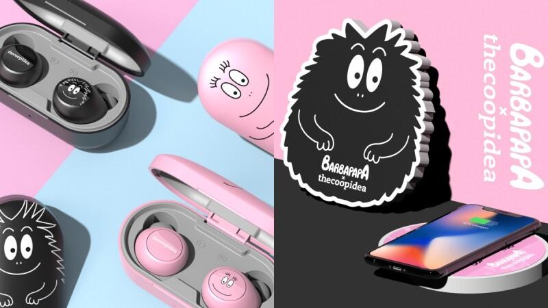 粉嫩指數爆表!ThecoopideaX泡泡先生推限量3C系列,超萌藍牙耳機、無線充電器通通有