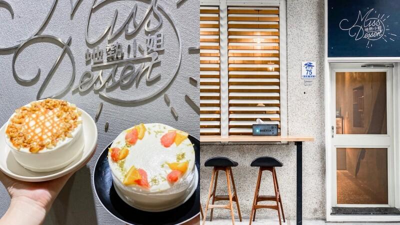 【宜蘭蘇澳咖啡廳】地熱小姐巷隱身巷弄間的老宅咖啡,必吃超美味的手作戚風蛋糕