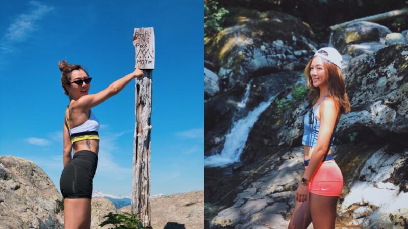 野女孩Tiffany:爬山是最好的自然健身房,邊運動邊享受美景