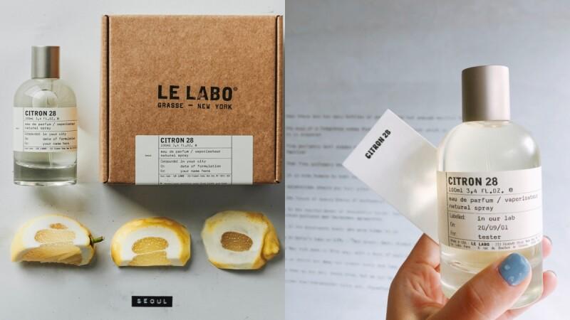 LE LABO 2020年城市限定加入「首爾」,酸甜檸檬氣息超清新!城市限定系列九月再次快閃台灣