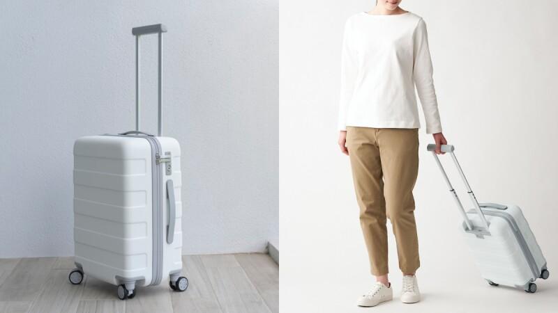 出門拉這咖美翻全場!MUJI推出質感色系「純白行李箱」,一口氣推5款尺寸,滿足各種出遊需求