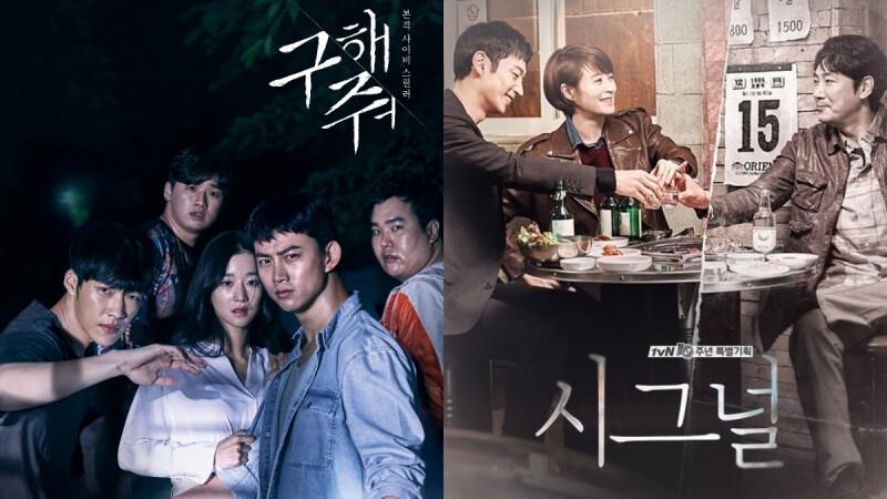 徐睿知《救救我》、《信號Signal》、《隧道》都是韓國真實社會案件改編!讓人毛骨悚然的兇殘案件,戲裡演的都是真的!