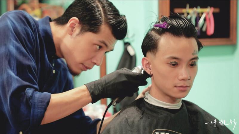 【一件襯衫】台北最酷理髮廳,錢賺不夠沒關係,帥就好