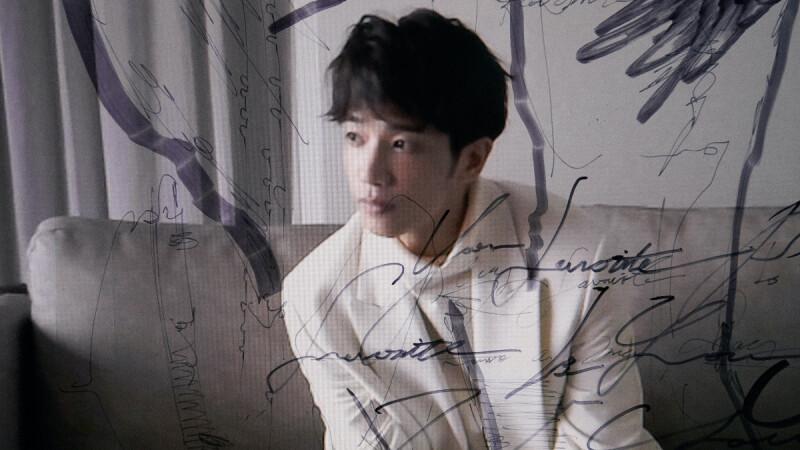 劉以豪正式多了歌手身分!推出首張EP〈U〉,呈現微甜系的暖心嗓音