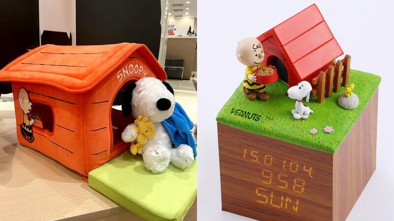 快把「史努比鐵皮屋」搬回家!HOLA首度聯名Peanuts推出34款居家商品,SNOOPY電子鐘、拖鞋攻佔家中太療癒