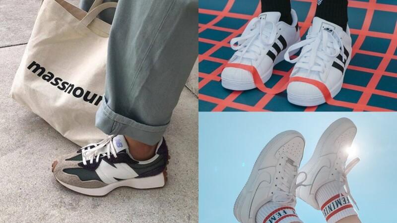 Air Force1、Superstar都進榜!最受歡迎的8雙情侶球鞋款推薦,讓你放閃無極限