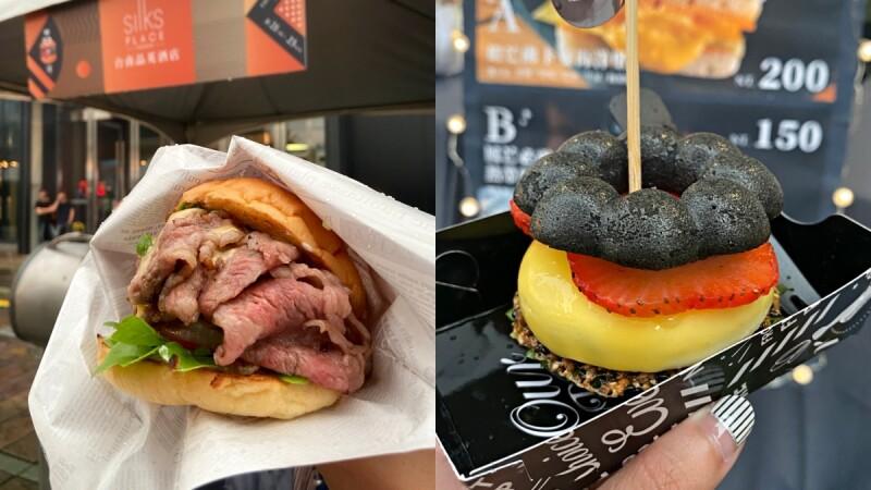 週末必衝「2020府城漢堡節」!台南晶英邀16店家推50款超狂漢堡,A5和牛、鰻魚入餡,還有大胃王及啤酒比賽