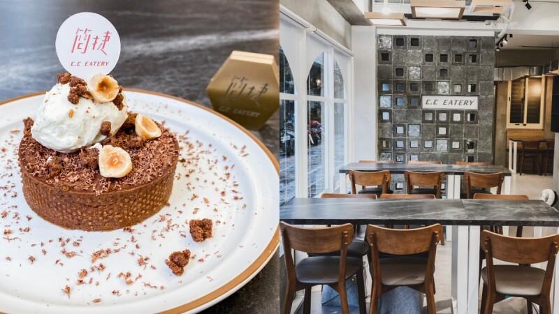 【宜蘭羅東早午餐】簡捷餐桌巷弄間的純白法式小餐館,感受快速慢食的全新飲食體驗