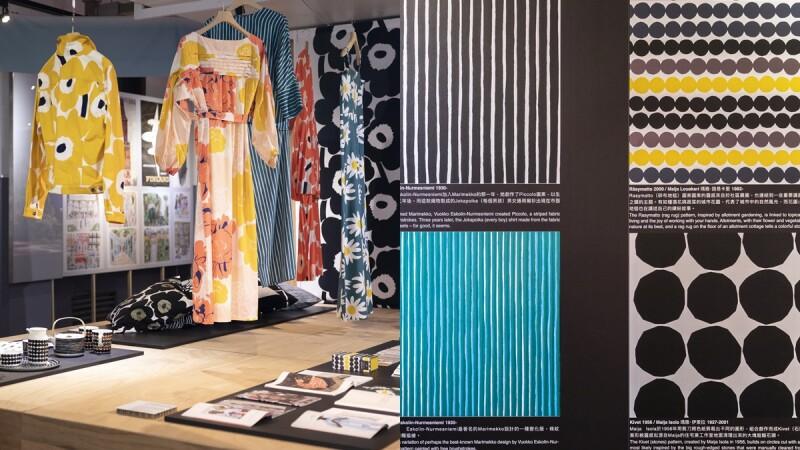 從芬蘭總部直送服裝、家飾!經典罌粟花Marimekko參與芬蘭設計展,繽紛印花佈置療癒人心